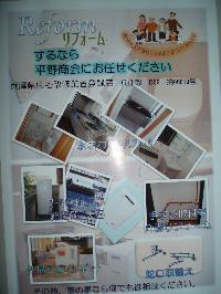 20090902180831_photo_75